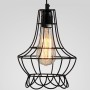 Klemon Wire Cage Pendant Lights model C